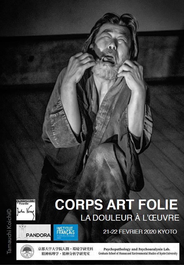 Corps Art Folie - La douleur à l'oeuvre