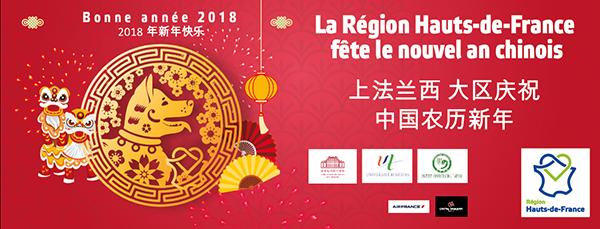 Fête du Nouvel An chinois