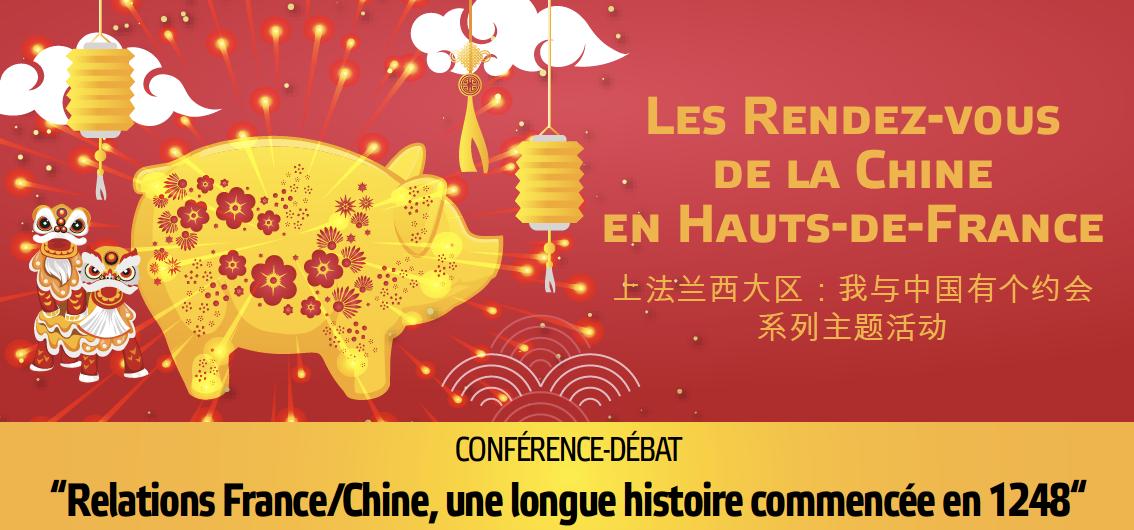 Conférence-débat France/Chine 2019