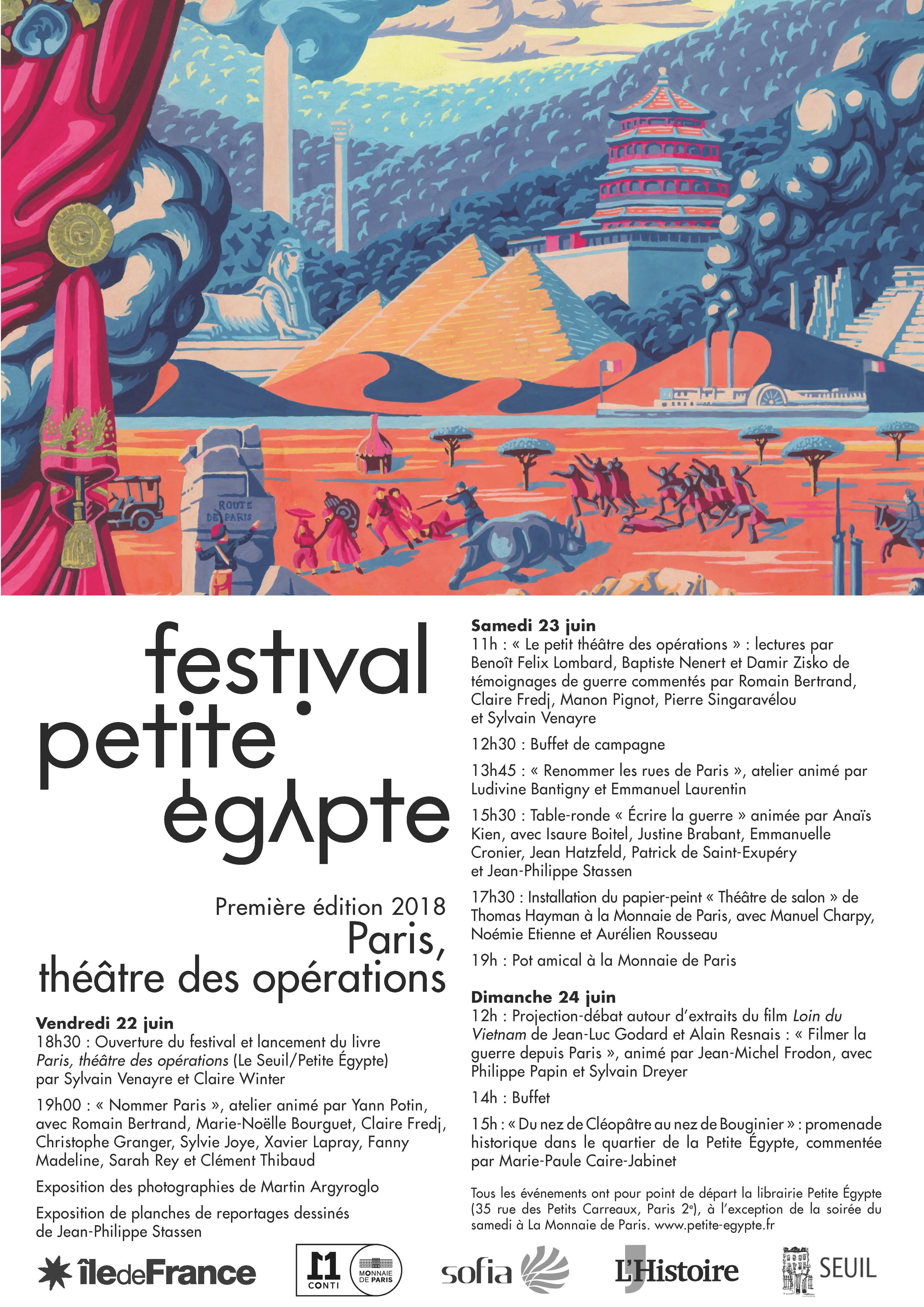 Festival petite Egypte