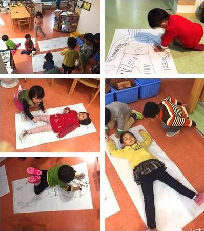 Ecole de Wuhan